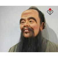 Buy cheap High Simularity Wax Figurines Of Ancient Primitive People from wholesalers