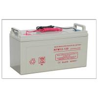 Wholesale High Frequency Online UPS 12v 120ah GEL Battery from china suppliers