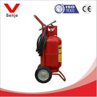Buy cheap Wheeled dry powder fire extinguisher VD01T-25 from wholesalers