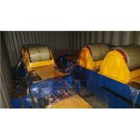Buy cheap Motorized Lead Screw Adjustable Tank Rotators Travel Bogie Pipe Fit-up and Fine Adjusting from wholesalers