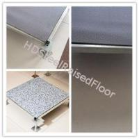 Buy cheap Anti Static HPL Raised Floor with 560kg concentrated load 600 * 600 * 35mm from wholesalers