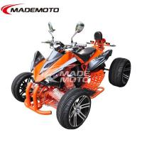 Buy cheap CE Approved 12 inch alloy wheel 200CC ATV Equipped with Powerful water Cooling from wholesalers