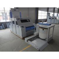 Buy cheap JWF1235 HIGH PRODUCTION BROAD WIDTH CARDING MACHINE from wholesalers