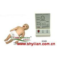 Buy cheap KAS/ACLS155 ACLS Infant Training Manikin from wholesalers