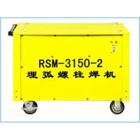 China RSM series submerged arc stud welding machine on sale