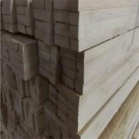 Buy cheap Natural color solid bamboo lumber from wholesalers