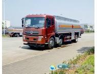 Wholesale 22 CBM Heavy Duty 3 Axles Gasoline Tanker Truck from china suppliers