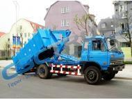Buy cheap Hook Lift Dumpster from wholesalers