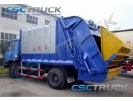 Buy cheap Municipal Solid Waste Management & Recycling Truck from wholesalers