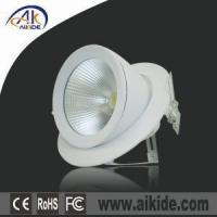Wholesale Gimbal 25w LED downlight from china suppliers