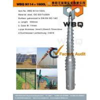 Buy cheap Ground Screw Screw Ground Anchor from wholesalers