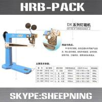 Buy cheap Stitching Machine MANUAL STITCHING MACHINE from wholesalers