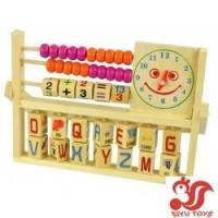 Buy cheap flap computing frame Model No.: educational toys from wholesalers