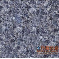 Wholesale Granites Iced blue from china suppliers