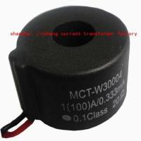 Wholesale current transformer MCT-W30004 1(100)A/0.333mA from china suppliers