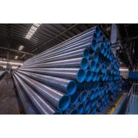 Wholesale Steel Pipe Seamless Steel Pipe API 5CT Tubing from china suppliers