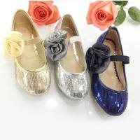 Wholesale Kid flats Item:JML-K01 from china suppliers