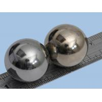 Buy cheap Sintered NdFeB Magne Neodymium Sphere Magnet from wholesalers