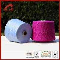 Wholesale NM2/60 100% Cashmere Yarn (Worsted) from china suppliers