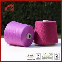 Wholesale NM2/52 70% Silk 20% Mer.Wool 10% Cashmere Yarn (Semi-Worsted) from china suppliers