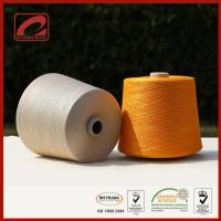 Wholesale NM2/48 85% Silk 15% Cashmere Yarn (Semi-Worsted) from china suppliers