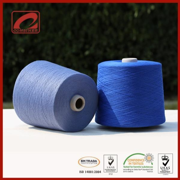 Quality NM2/48 60% Cotton 20% Viscose 15% Nylon 5% Cashmere Yarn(Semi-Worsted) for sale