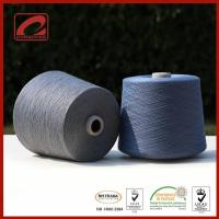 Wholesale NM2/48 85% Cotton15% Cashmere Yarn (Semi-Worsted) from china suppliers