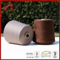 Buy cheap NM2/48 90% Mer.Wool 10% Cashmere Yarn(Worsted) product