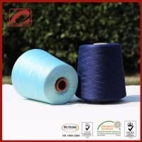 Wholesale NM2/60 85% Silk15% Cashmere Yarn (Worsted) from china suppliers
