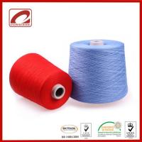 Buy cheap NM2/36 95%cotton5%cashmere yarn (machine washable) product