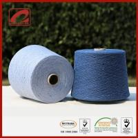 Buy cheap * Color card service NM2/26 100% cashmere yarn product