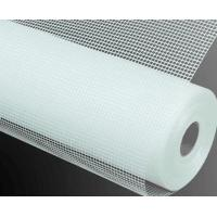 Wholesale plaster net from china suppliers