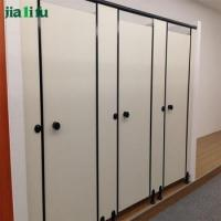 Wholesale chinese wall hpl panel toilet cubicle partition from china suppliers