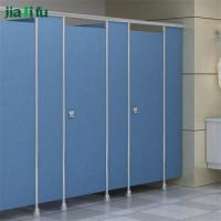 Buy cheap Jialifu school cheap toilet cubicle partition from wholesalers