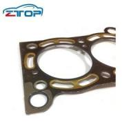 Buy cheap 11115-42020China Manufacturer Cylinder Head Gasket for Toyota 11115-42020 from wholesalers