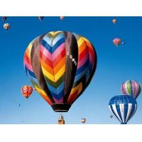 Wholesale Ballon film from china suppliers