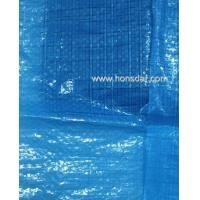 Wholesale Light Duty PE Tarpaulin from china suppliers