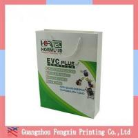 Wholesale Full Color Printed Promotional Where To Buy Paper Bags from china suppliers