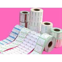 Label use classification Sales tags Manufactures