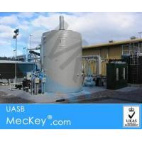 Buy cheap Industrial wastewater treatment plant uasb fermentation equipment from wholesalers