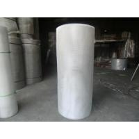 Buy cheap Aluminum Wire Mesh from wholesalers
