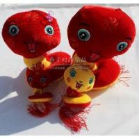 Buy cheap child toys Doll plush toy mascot cloth doll zodiac gifts from wholesalers