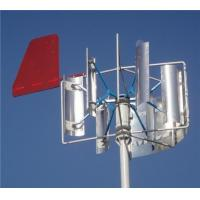 Vertical Axis Wind Turbines (VAWT