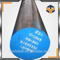 Buy cheap SAE carbon aisi 1045 steel price-steel round bars from wholesalers