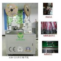 Buy cheap Automotive Wire Harness Press Machine ACM-220 from wholesalers