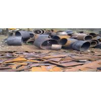 China Alloy Steel Scrap on sale