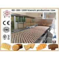 Wholesale KH-BGX-250-1200 automatic biscuit making machine from china suppliers