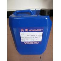 Wholesale GM-130Nylon bridging agent from china suppliers