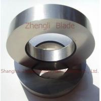 Buy cheap 1633. CIRCULAR BLADES, CIRCULAR SHEARS,SLITTING MACHINE SLITTING BLADE Industry from wholesalers