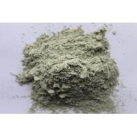 Buy cheap Green montmorillonite clay from wholesalers